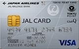 JAL普通カード(TOP&ClubQ・VISA)