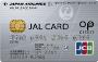 JALカード(OPクレジット)