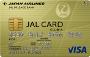 JAL・CLUB-Aカード(VISA)