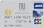 漢方スタイルカード JCB
