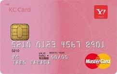KCカード(シャンパンピンク)(Master Card)