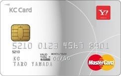 KCカード(Master Card)
