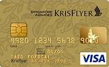 クリスフライヤーVISAゴールドカード