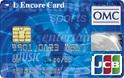 LEncore card(エルアンコールカード)JCB