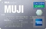 MUJI アメリカン・エキスプレス・カード