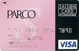 PARCOカード クラスS/VISA