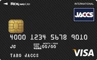 ジャックス/REX CARD Lite(マットブラック)
