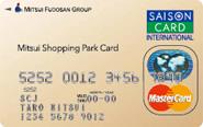 三井ショッピングパークカード《セゾン》 Master Card