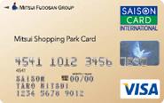 三井ショッピングパークカード《セゾン》 VISA