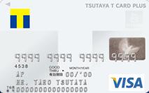 Tカード プラス(TSUTAYA)