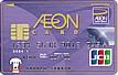 イオンカード(JCB)(WAON一体型)