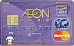 イオンカード(WAON一体型)(Master Card)