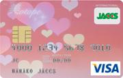美otope[ビオトープ]カード・ピュア VISA