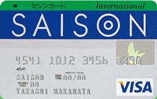 セゾンカード・インターナショナル
