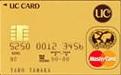 UCヤングゴールドカード(Master Card)