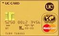 UCゴールドカード(Master Card)