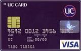 UCカード(VISA)