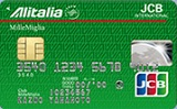 Alitalia/JCBカード(一般)