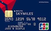 デルタ・スカイマイルJCBカード(一般)