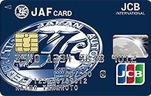 JAF/JCBカード