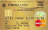 東急 TOP&ClubQ JMBゴールドカード