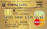 東急 TOP&ClubQ JMBゴールドカード(コンフォートメンバーズ機能付)