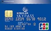 SKYPASS/JCBカード(一般)