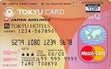 東急 TOP&ClubQ JMBカード pasmo(コンフォートメンバーズ機能付)