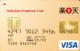 楽天プレミアムカード(VISA)