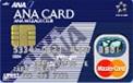 ANA 一般カード(Master Card)
