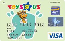 イオンカード その他提携カード